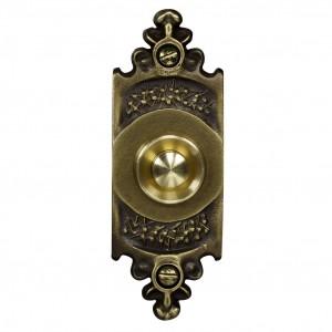 Zamel Ynsta PDM-232-MOS - Przycisk dzwonkowy mosiężny z szyldem podłużnym, Niskonapięciowy do 50V AC - Podgląd zdjęcia nr 2